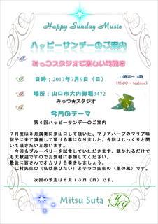 7月_01.JPG