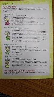 DSC_0024[1].JPG